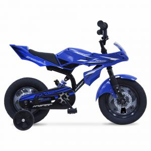 12″ Boy's Hyper Speedbike Bike