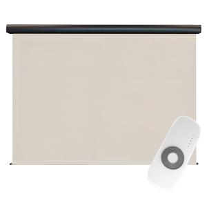 Keystone Fabrics Premier 4′ x 8′ Rechargeable Motorized Outdoor Sun Shade with Protective Valance and Remote, Sand Dune