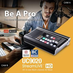 ATEN UC9020 StreamLive HD All-in-One Multi-Channel AV Mixer