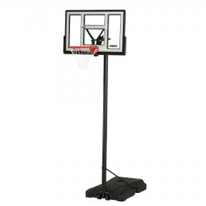 Lifetime 46in Adjustable Portable Basketball Hoop, 90584