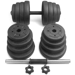 Adjustable Dumbbells Barbell 45lbs Non-Slip Dumbbell, Lifting Dumbells for Body Workout, SINGLE