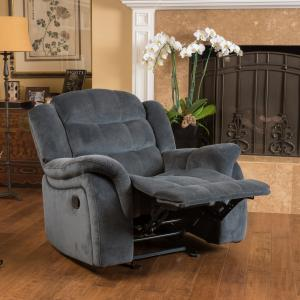 Noble House Haden Steel Glider Recliner